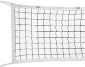 Tachikara Professional Volleyball Nets