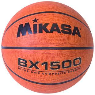 "Mikasa BX1500 Series Official 29.5"" Basketballs"