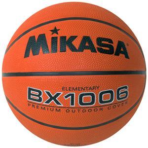 "Mikasa BX1000 Series Elementary 25.5"" Basketballs"