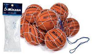 Mikasa Polyester Corded Net Basketball Bags
