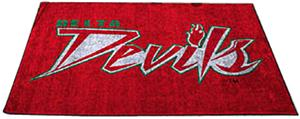 FanMats Mississippi Valley State Ulti-Mat  