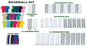 High Five Stadium Baseball Jersey Uniform Kits