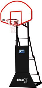 Gared Hoops 21 Portable Basketball Backstops