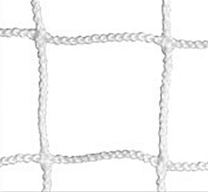 Champion Official Square Lacrosse Goal Nets 2.5 mm