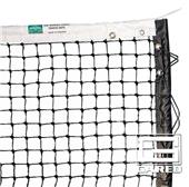 Gared Official 3.5mm Premium Tennis Nets