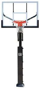 Gared GP8A60DM Collegiate Jam Basketball System