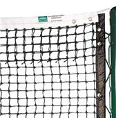 Gared 3.5mm Premium Double Center Tennis Nets