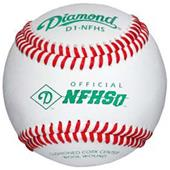 Diamond D1-NFHS Official Leather Baseballs C/O