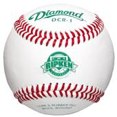 Diamond DCR-1 Cal Ripken Raised Seam Baseballs