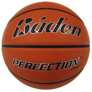 Baden Perfection & Explosion practice basketballs