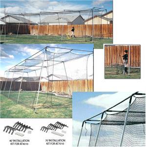 ATEC 40u0027 U0026 70u0027 Backyard Baseball Batting Cage