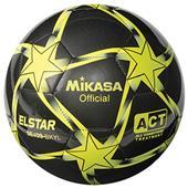 Mikasa SE Series Elstar Practice Soccer Balls