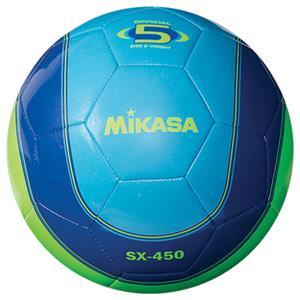 Mikasa SX Series Practice Soccer Balls