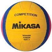 Mikasa Junior Competition Water Polo Balls