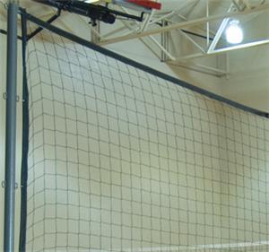 Bison 12' x 50' Divider Net (ea.)