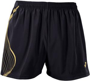 Joma Elite II Competition Running Shorts W/Pocket