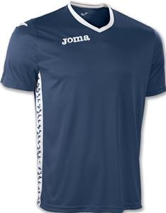 Joma Cubre Pivot Short Sleeve Basketball Jersey