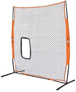 Diamond Baseball/Softball Pro Fastpitch Screen