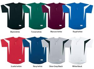 High 5 Reflex Two-Button Baseball Jerseys Closeout
