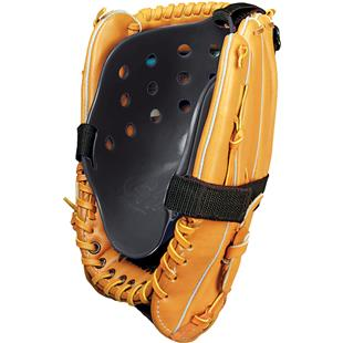 Glove Guard Deepens Pocket of Baseball Glove