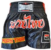 Combat Corner Satin Muay Thai Shorts
