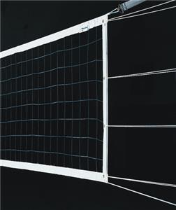 """Blazer Athletic Deluxe 36"""" Volleyball Net"""