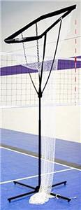 Bow Net Portable Volleyball Setting Net Volleyball