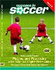 Modern Youth Training Soccer DVD 6-8 yrs. Old