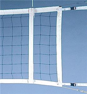 Volleyball High School Nets PVBN-1