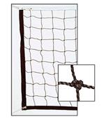 Champro Collegiate 2.5mm Twisted Volleyball Net