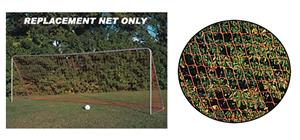 Soccer Quick Set Up Goal Net 8&#39; x 24&#39; x 0&#39; x 8&#39; EA
