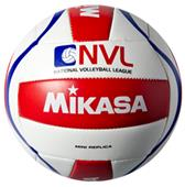 Mikasa Mini Replica of NVL Volleyball Game Ball