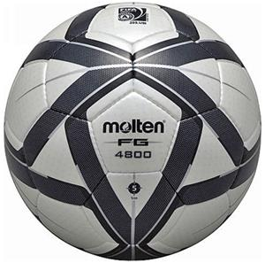 Molten Elite Competition F5G4800-KS Soccer Ball