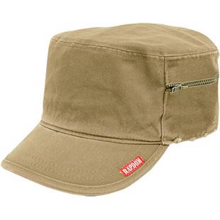 Rapid Dominance Military French Brim Hat w/Zipper