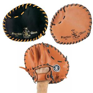 "Markwort 9"" Original Practice Baseball Gloves"