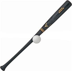 Easton Pro Stix Baseball Training Set