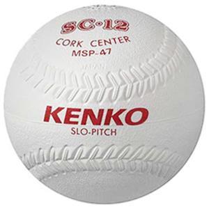 """Markwort 12"""" Cork Center Kenko High Tech Softballs"""