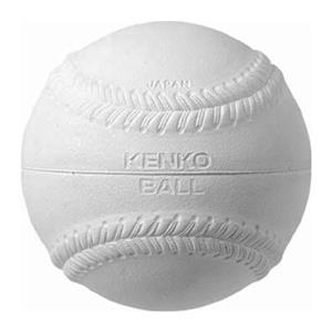 """Markwort 9"""" Kenko Practice-P Baseballs"""