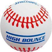 Markwort Spalding Spaldeen High-Bounce Baseball