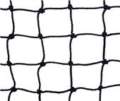 Cimarron Sports #42 Baseball Net Dividers