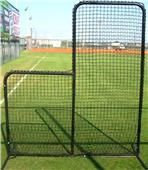 Cimarron Sports Baseball 7'x6' #42 L-Net & Frame
