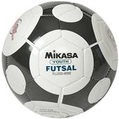 Mikasa America Futsal Model Indoor Soccer Ball