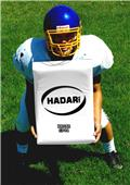 Hadar Curved Body Football Hand Shields