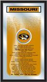 Holland University of Missouri Fight Song Mirror