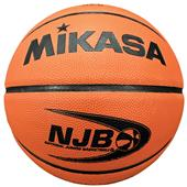 """Mikasa BQ NJB Series 27.5"""" Basketballs"""