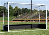 Bison Outdoor Field Hockey Goals (pkg)