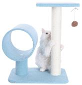Armarkat X-Small Classic Cat Trees - B2501