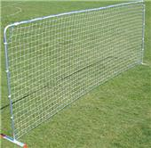 "All Goals 7'6""x18' Coever Training Soccer Goals"