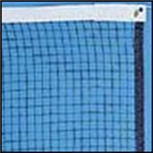 All Goals 3.5mm Braided Nylon Badminton Nets