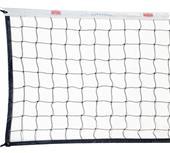 Tachikara Recreational Volleyball Nets